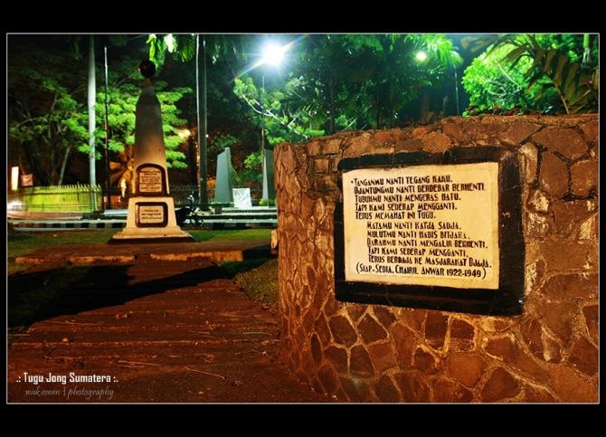 .: Tugu Jong Sumatera :.